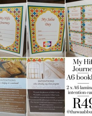 Hifz Journal