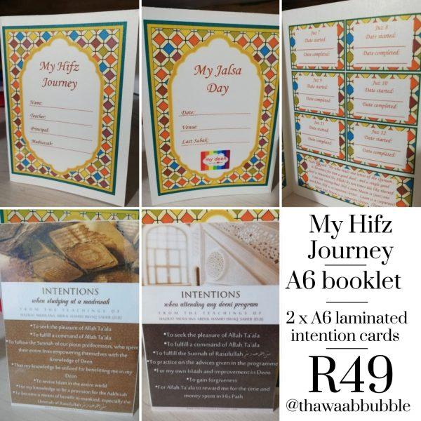 Hifz Journal