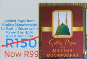 Golden Pages from Madinah Munawwarah