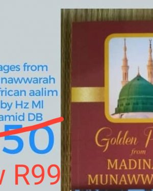 Golden Pages from Madinah Munawwarah