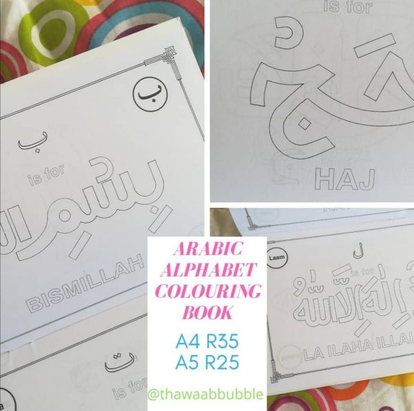 Colour & Learn - Arabic alphabet colouring book
