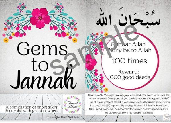 Gems to Jannah - new design