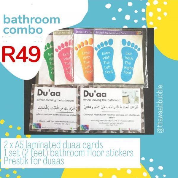 Little Muslim 👣 Bathroom Combo 🛁
