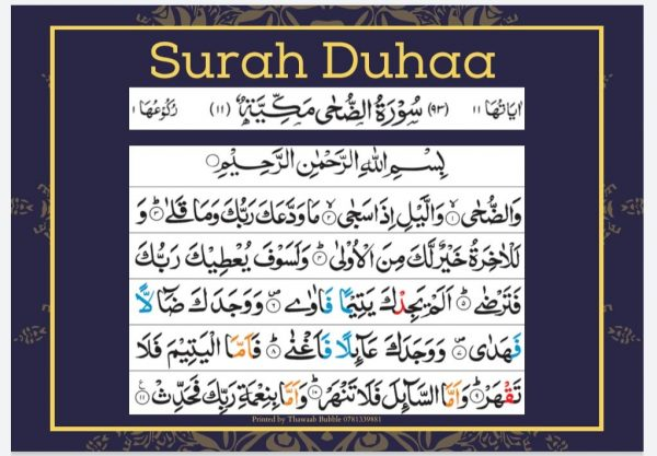 Surah Cards with Colour Coded Tajweed Rules