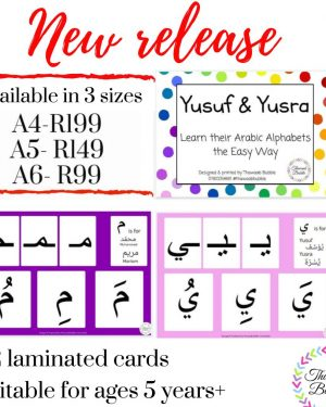 Yusuf & Yusra Learn their Arabic Alphabets the Easy Way