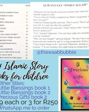 Non animated Islamic Story books 📚