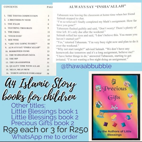Non animated Islamic Story books 📚