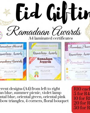 Ramadan awards